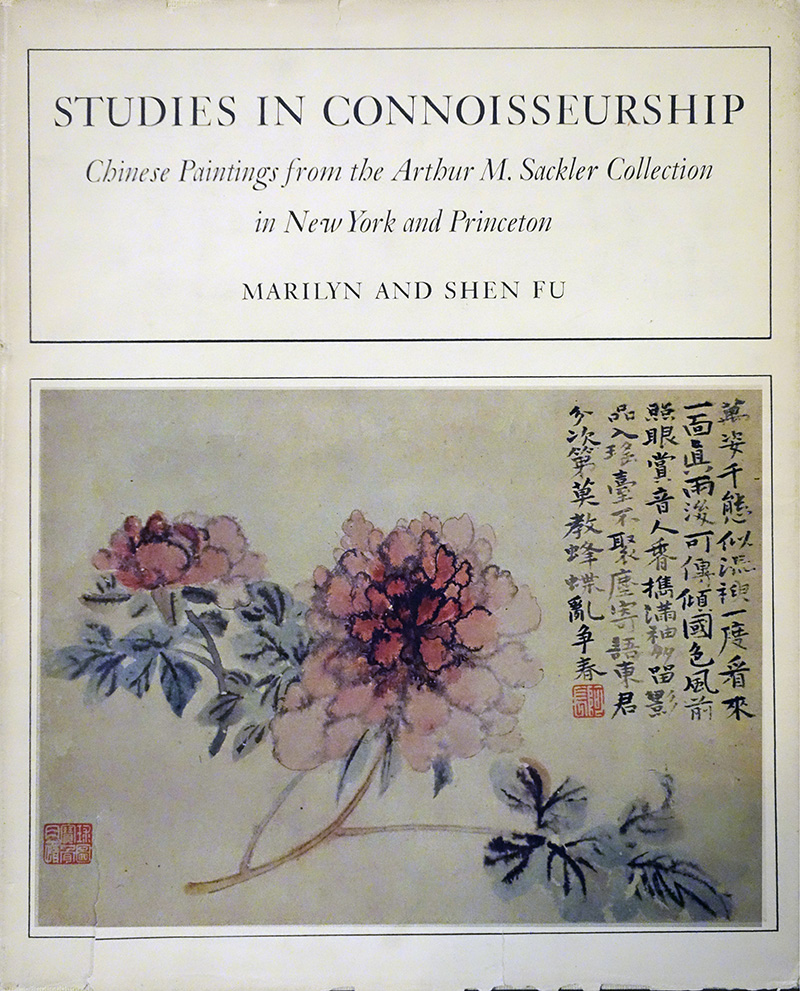 Studies In Connoisseurship - Chinese Paintings