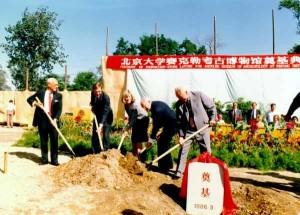 Dr. Jean Mayer, U.S. Amb. Winston Lord, Mrs. Sackler, Dr. Sackler, Minister Qian Xinzhong