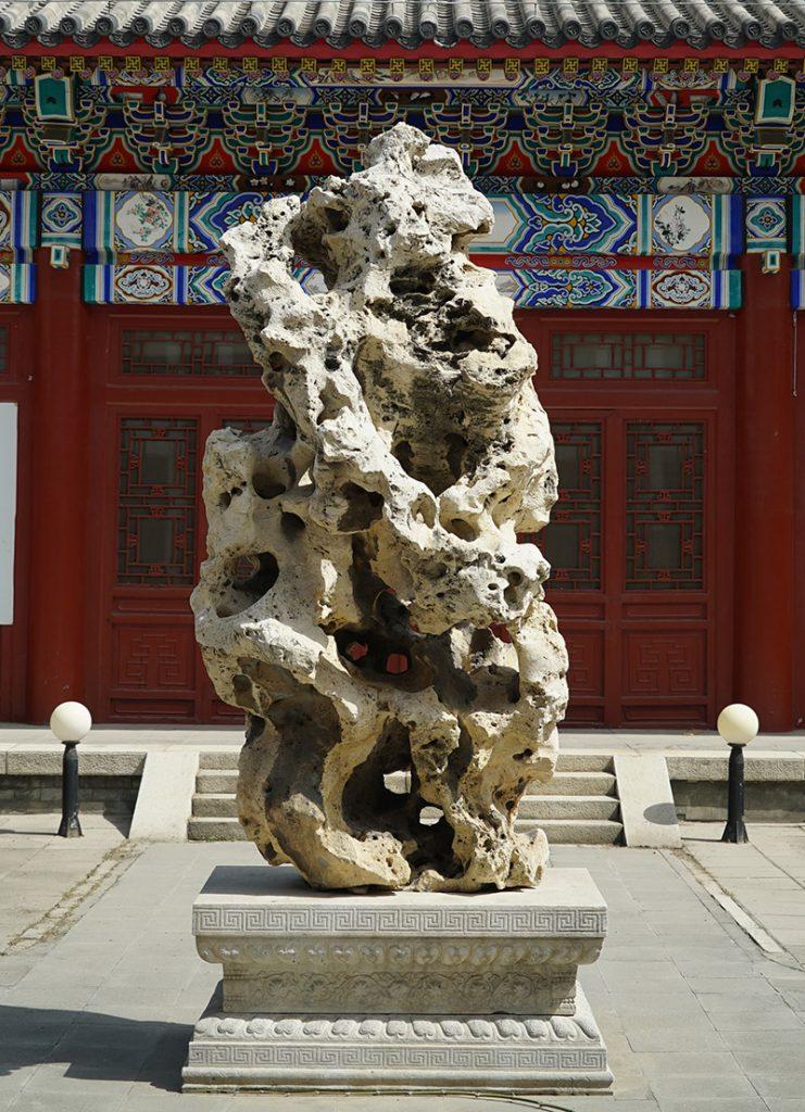 Scholar's rock