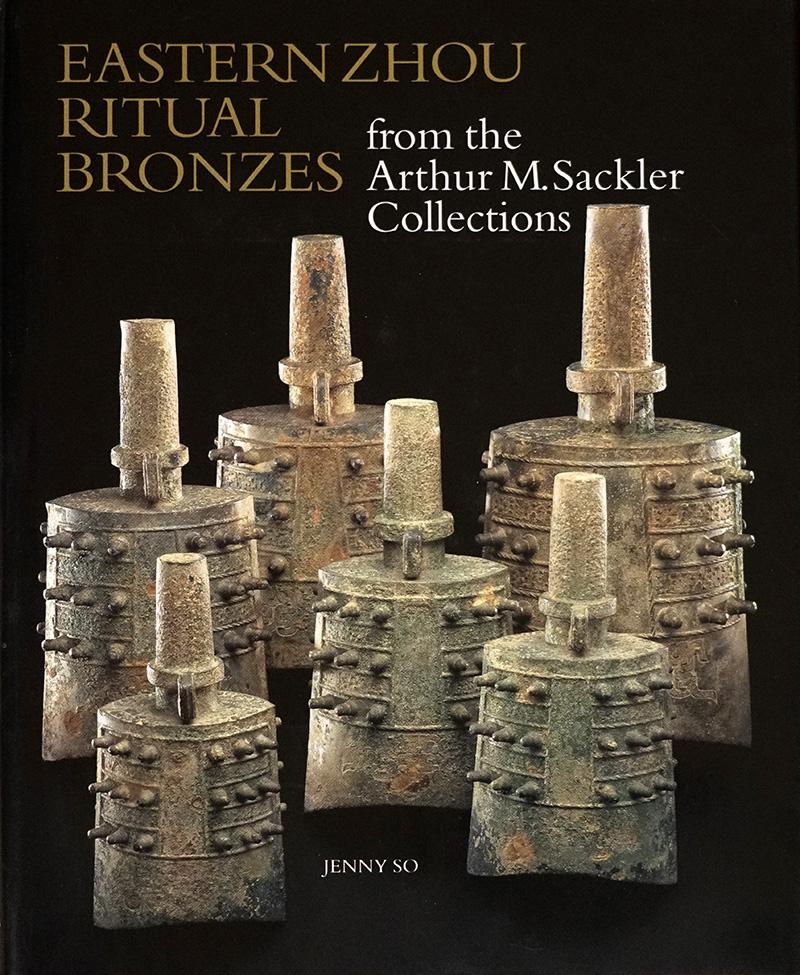 Eastern Zhou Ritual Bronzes