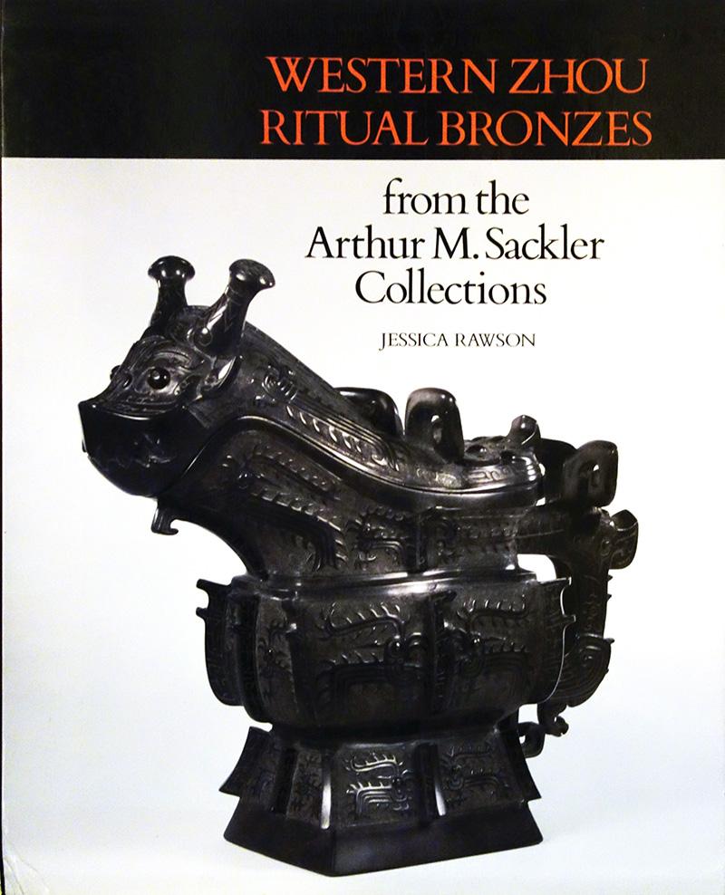 Western Zhou Ritual Bronzes