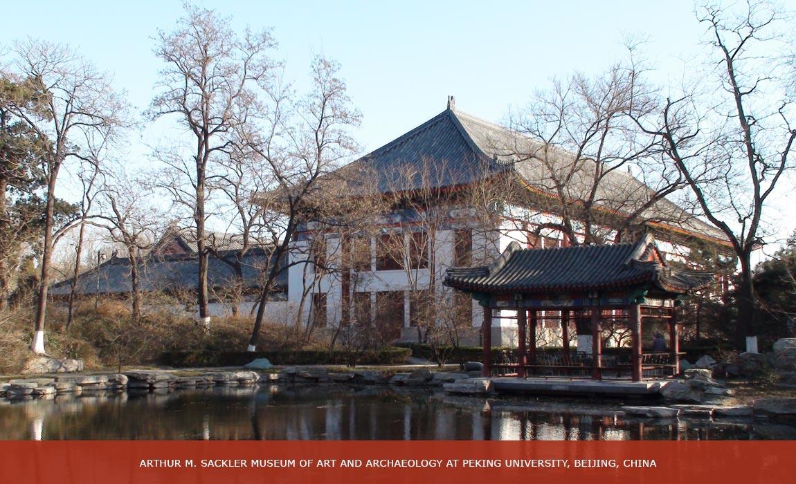 Arthur M. Sackler Museum of Art and Archaeology at Peking University, Beijing, China